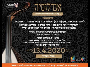 Tor Hazahav Web_343x2576